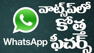 New Features In WhatsApp | Snapchat | Instagram | TOP Telugu TV