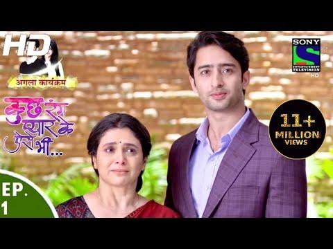 Kuch Rang Pyar Ke Aise Bhi - कुछ रंग प्यार के ऐसे भी - Episode 1 - 29th February, 2016