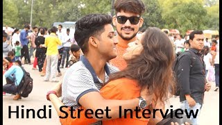 dirty mind test in hindi | DKD | Funny Street Interview