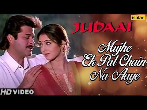 Xxx Mp4 Mujhe Ek Pal Chain Na Aaye Judaai Anil Kapoor Sridevi Urmila Best Bollywood Romantic Song 3gp Sex