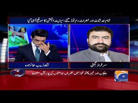 Xxx Mp4 Sub Se Ziyad Jorh Torh Baluchistan Assembly Mein Honay Ka Imkaan 3gp Sex