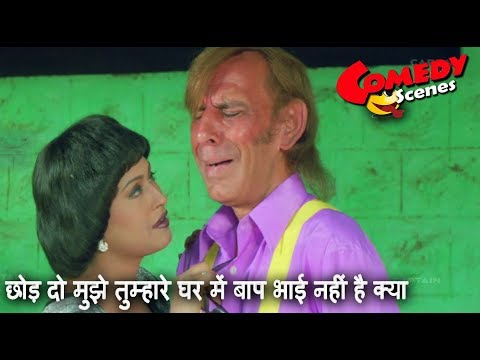Xxx Mp4 Comedy Scenes Razak Khan 3gp Sex