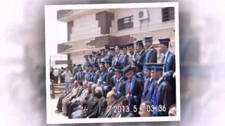 حفل تخرج الكلية التقنية الهندسية   بغداد   هندسة السيارات 2013