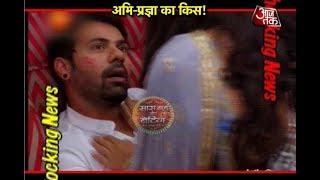 Kumkum Bhagya: MUST WATCH! Abhi & Pragya's