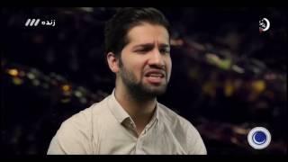 قسمت جدید ماه عسل با حضور محمد امین و داستان های او از مشکلات