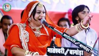 Guru Bina Ghor Andhera Re Santo    Asha Vaishnav    Bagoda Live    Rajasthani New Song    FULL HD