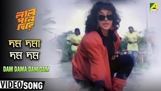 Rubi Rubi Rubi | Bengali Movie Song | Lal Pan Bibi | Chiranjit | Satabdi | Good Quality