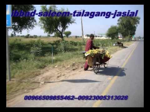 HAYAT bhati (hayat bhati old mushaira =ra munwer....)