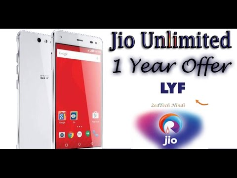 Reliance Jio Offer 1 Year of Free 4G with Lyf Smartphones - ZedTech Hindi Tips and Tricks