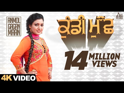 Xxx Mp4 Kundi Muchh Full HD Anmol Gagan Maan New Punjabi Songs 2016 Latest Punjabi Songs 2016 3gp Sex