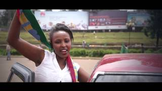 Ashenafi Nen (We Are Winners) { Official Video }