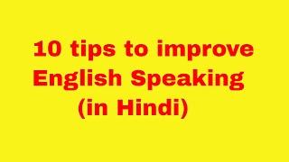 10 tips to improve English speaking in Hindi