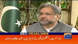 Geo Headlines - 08 AM - 20 February 2018