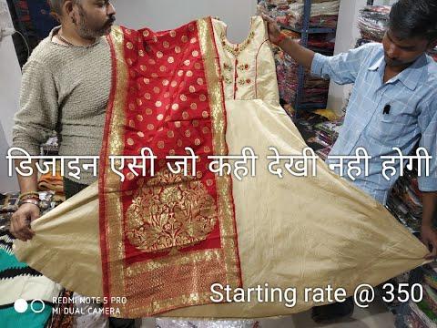 Xxx Mp4 Gown Ki Duniya No 1 Variety In Delhi Ahmdabad Surat Designer Collection 3gp Sex
