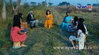 Je Golpo Nishiddo with Samia Rahman যে গল্প নিষিদ্ধ - জন্মই আজন্ম পাপ on News24