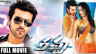 Racha ( Betting Raja ) Telugu Full Length Movie || Ram Charan , Tamanna || Hd 1080p