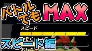 【マリカ8MAX】バトルでもMAXカスタムは通用するのか?wwwww【ゆっくり実況プレイ】
