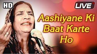 Aashiyane Ki Baat Karte Ho by Reshma - Superhit Sad Songs - Rare Collection Of Reshma