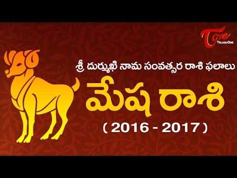 Xxx Mp4 Rasi Phalalu Durmukhi Nama Samvatsaram Aries Yearly Predictions 2016 2017 3gp Sex