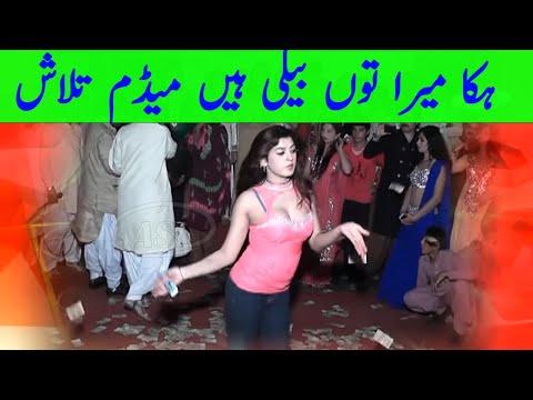 Xxx Mp4 Madam Talash Mujra 2017 Hika Ton Baili Aen Naelam Pari Asi Videos Punjabi Songs 3gp Sex