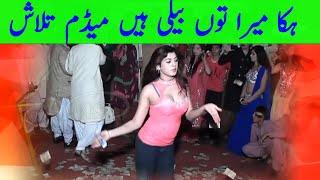 Madam Talash mujra  2017  Hika Ton Baili Aen naelam pari asi videos Punjabi songs