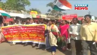 Chit Fund Scam: Protest Rally of Depositors In Bhawanipatna