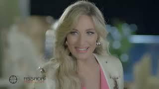 Kawalis Al Madina - Episode 1 / مسلسل كواليس المدينة - الحلقة 1