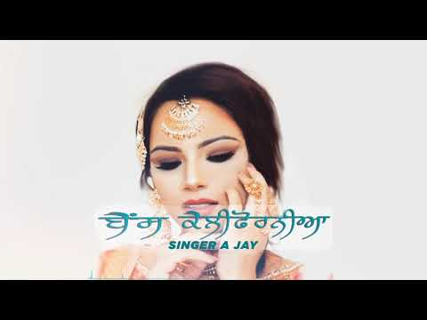 Xxx Mp4 Bains California A Jay Latest Song 2019 Dream Production 3gp Sex