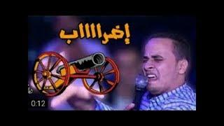 كتكوت محمد حميد يخرابي ياني اووووو