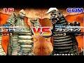 Download Video Download Daikaiju Battle Ultra Coliseum DX - Red King vs Black King 3GP MP4 FLV