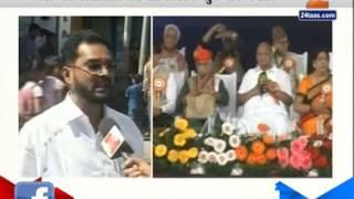 Belgaum : People Reaction On Sharad Pawar Saying Jai Karnatak