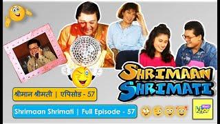 Shrimaan Shrimati | Full Episode 57