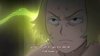 اقوة حالة غضب في الانمي (كاغياما) anime