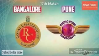 RCB vs RPS match full highlights | Vivo ipl 10 2017 | Royal challengers Bangalore Vs Rising Pune s.