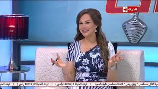 الحياة أحلي مع جيهان منصور | أهم ما تم تداوله على السوشيال ميديا مع علاء منصور