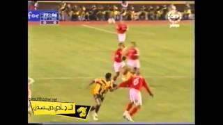 الاتحاد والأهلي المصري في كأس العالم للأندية 2005م   ملخص HD