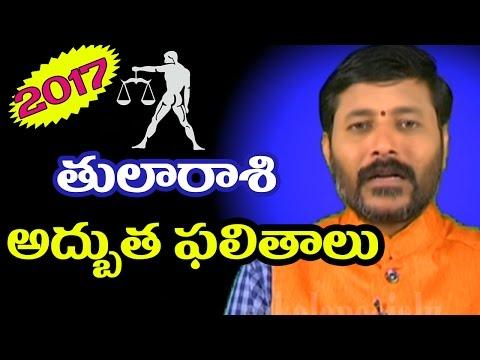 Xxx Mp4 🕉 తులా రాశి రాశి ఫలాలు Telugu Devotional Tula Rashi 2017 Astrology New Year Rasi Phalalu 3gp Sex