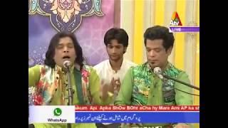 BJS Bakshi Javed Salamat Qawwali Group ATV MEHEKTI MORNING 5 JUNE 2017