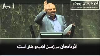 نطق نماینده تبریز در مجلس: قره باغ باید به آذربایجان برگردد