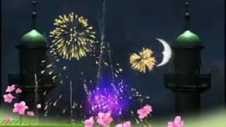 Ramjan Eid