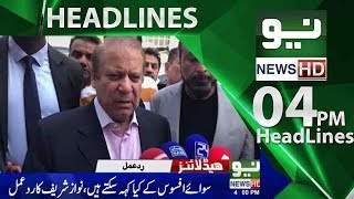 News Headlines | 04:00 PM - 12 July 2018 | Neo News HD