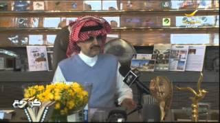 الأمير الوليد بن طلال لـ تركي العجمة لك ثقتي المطلقه واستمر على نهجك وحيادك