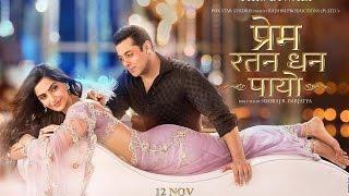 Prem Ratan Dhan Payo - Trailer Talk  | Salman Khan, Sonam Kapoor | Latest Hindi Movie Trailers