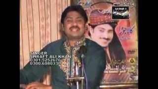 Way Raba Taian Q Likhian Sharafat Ali Khan Songs 2012 ISHTIAQ SHOP NO 42 SARGODHA