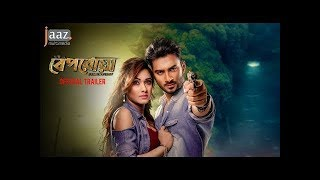 Beporowa Official Trailer | Ziaul Roshan | Bobby Haque | Raja Chanda | Jaaz Multimedia Film 2018