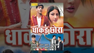 Dhakad Chora | धाकड़ छोरा | Uttar Kumar, Suman Negi | Haryanvi Movies | UP Movie