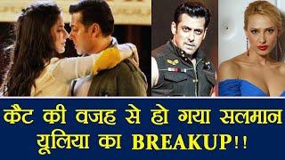 Salman Khan and Iulia Vantur BREAK UP; Reason Katrina Kaif | FilmiBeat