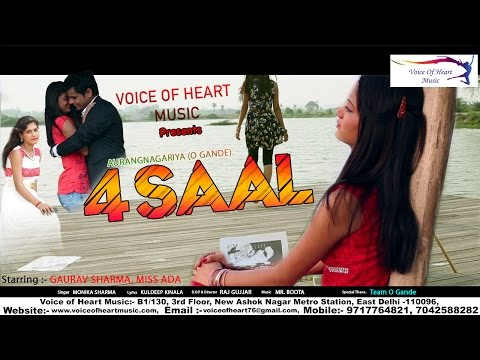 Xxx Mp4 Haryanvi Songs 4 SAAL चार साल Gourav Sharma Miss Ada Latest Haryanavi Love Songs 2016 3gp Sex