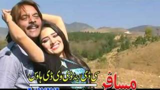 Sehar malik New Pashto Song 2010 2011 !!! JAHANGIR KHAN !!!