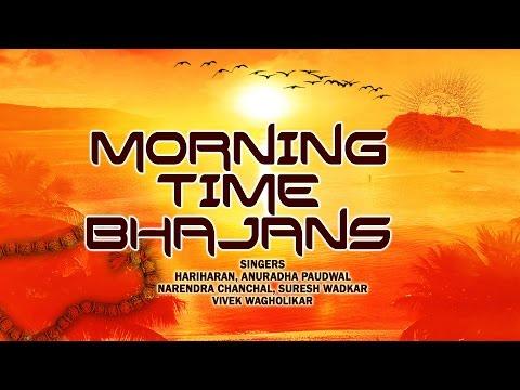 Xxx Mp4 MORNING TIME BHAJANS Hariharan Anuradha Paudwal Narendra Chanchal Suresh Wadkar I Juke Box 3gp Sex